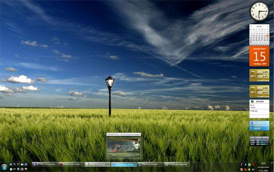 Коллекция лучших визуальных стилей Windows 7